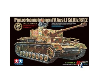 PzKpfw. IV Ausf. J Special Edition